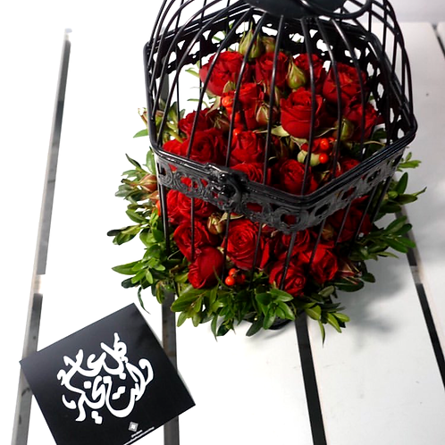 Cage of baby roses + card