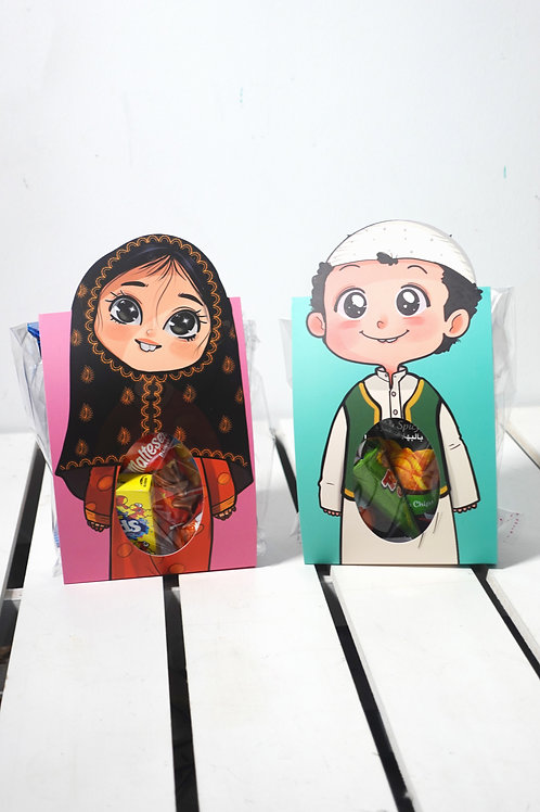 Dozen Girl/Boy Giveaway Packaging