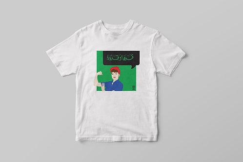"""""""قدها وقدود"""" t-shirt"""