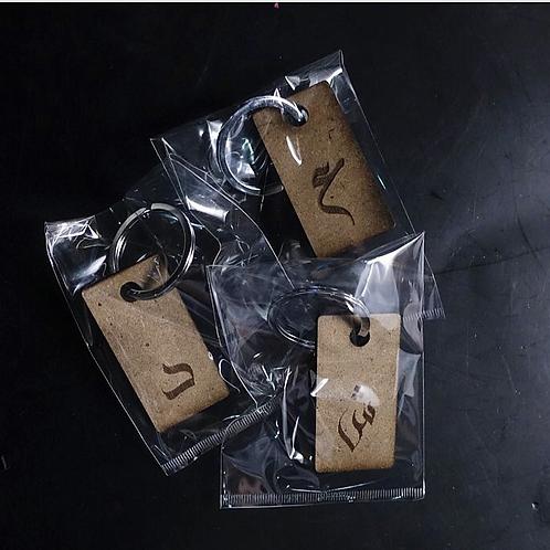 Sonboli letter keychain
