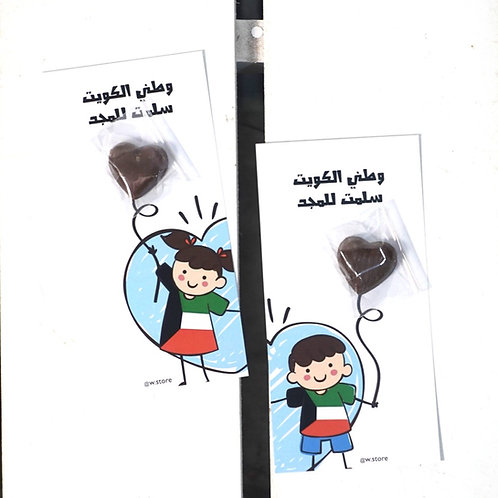 1 Dozen Kuwaiti Giveaway Cards
