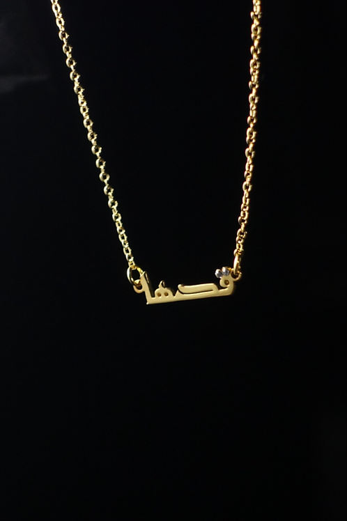 """I can do it"" gold-plated necklace"