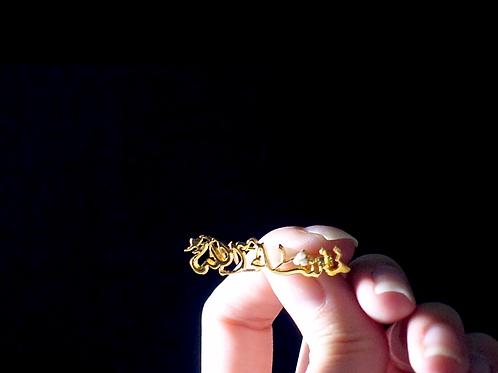 Mashallah Gold Plated Brooch