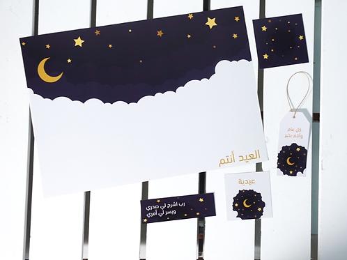 Eid/ Ramadan set