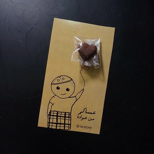 Ramadan male card