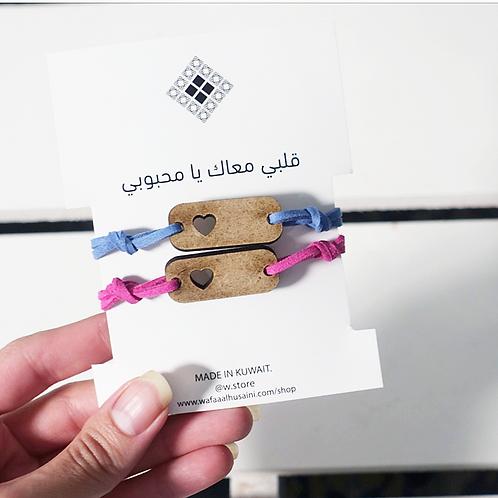 Lovers bracelets