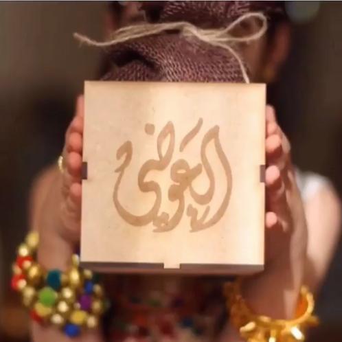 1ٍ dozen Ramadan boxes