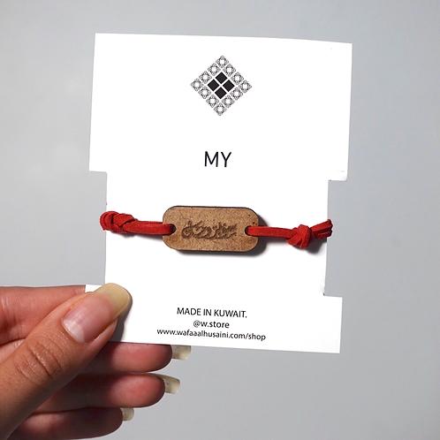 Superwoman bracelet