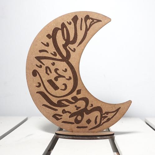 Table Stand Ramadan Crescent