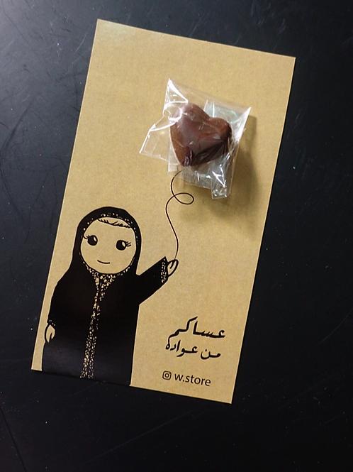 Ramadan female card