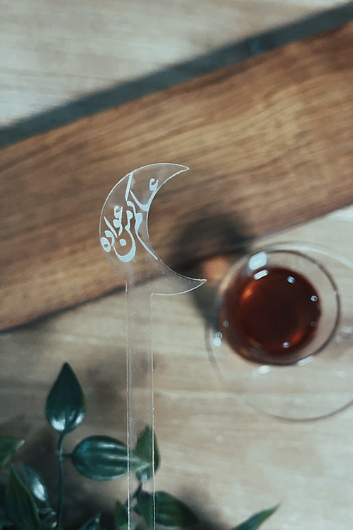 Dozen Hilal Engraved Sticks