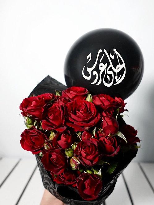 Most Beautiful Bride Flower Bouquet