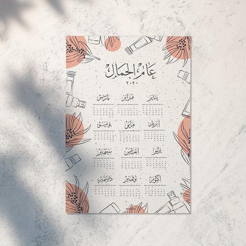"2020 calendar ""the year of beauty"""