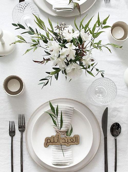 Dozen Eid Wooden Plate Tags
