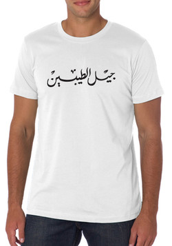 canvas-usnisex-jersey-short-sleeve-t-shirt-3001c-white.jpg