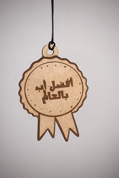 Arabic Best Dad Rear View Mirror Piece