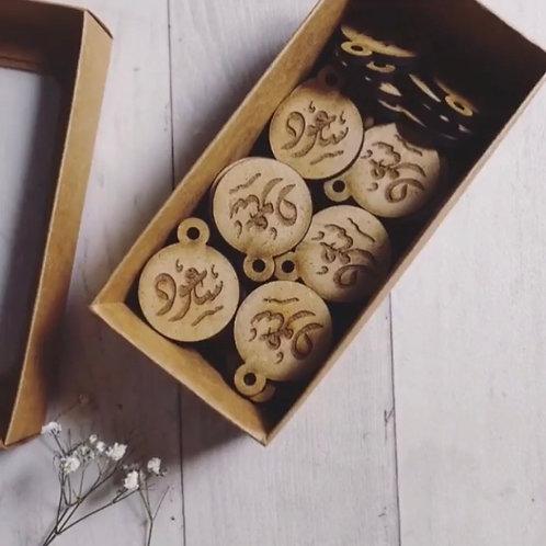 1 Dozen Custom wooden pieces