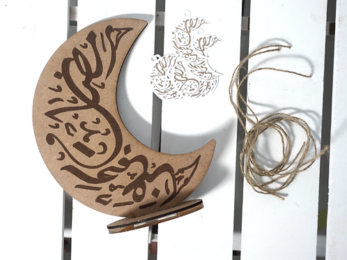 Ramadan Set