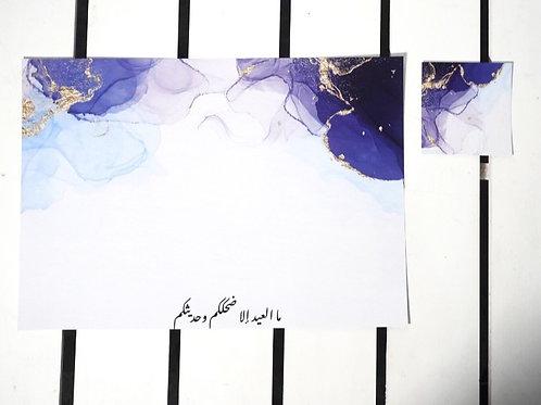 Dozen or 1/2 Eid placemats & Coasters