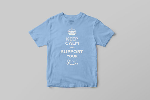 """keep calm and support your woman"" t-shirt"