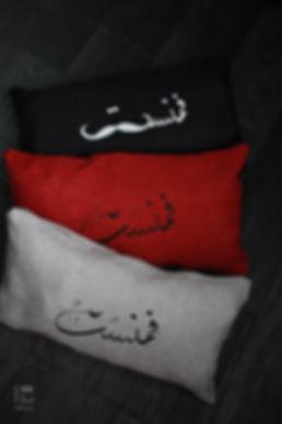 feminist pillow neda_q8 instagram wafaaalhusaini product design