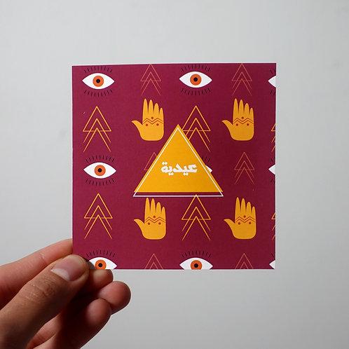 Dozen Eidya cards