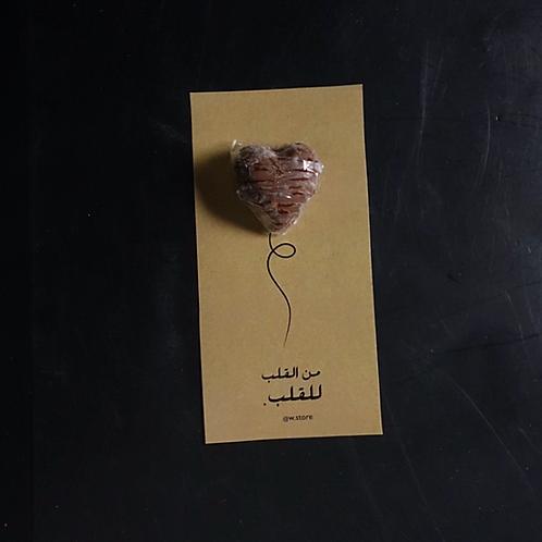 من القلب للقلب valentine chocolate card