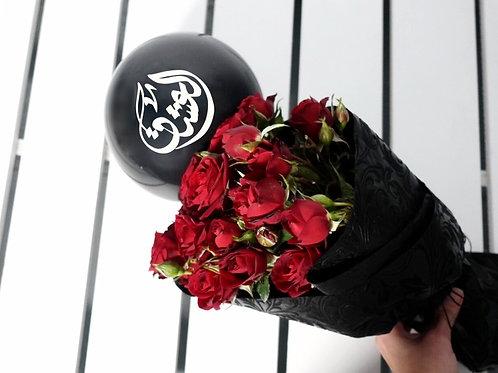 """Lover"" Flower Bouquet"