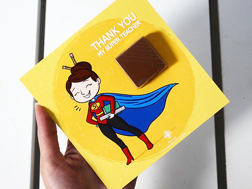 1 Dozen Super Teacher Giveaways