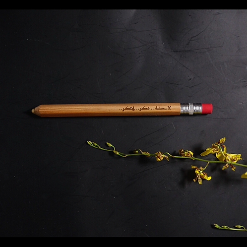 """""""Observe, Think, Create"""" engraved pencil"""