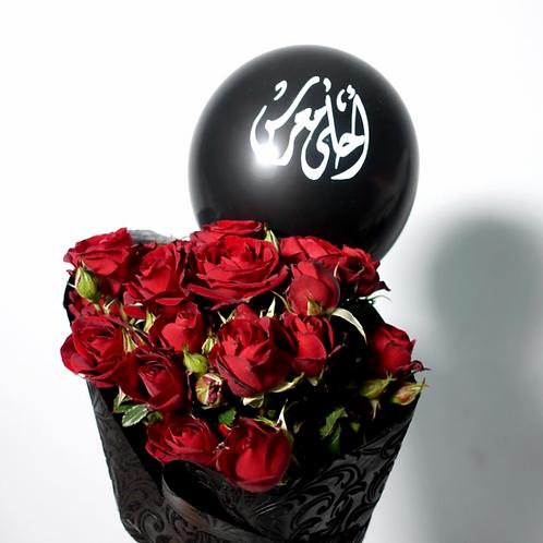 Most Handsome Groom flower Bouquet