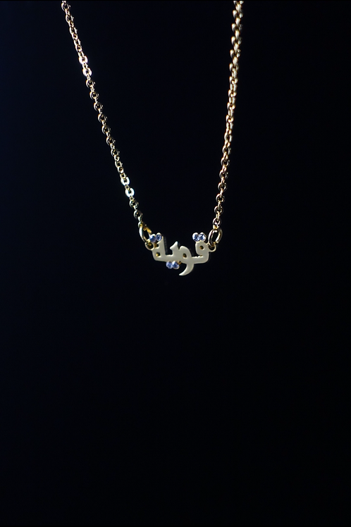 """strong"" Gold-plated necklace"