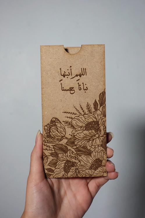 Wooden NewBorn Envelope