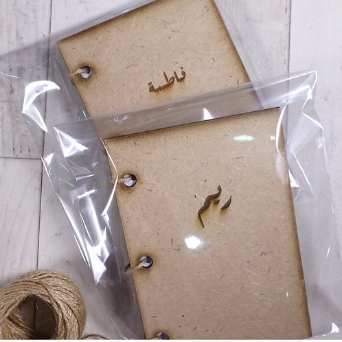 Custom Wooden Notebook نوته خشبية