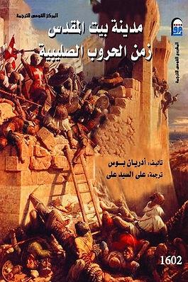arabic 1.jpg