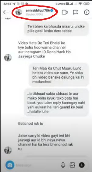 Amir Siddiqui abusive chat