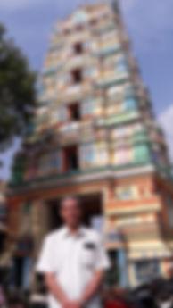 AmalapuramTemple.jpg