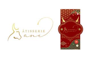 Patisserie Jane - Lunar New Year Version 2021