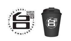HK Commercial Radio 60th Anniversary