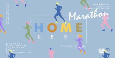 Marathon_event_poster1_horizontal