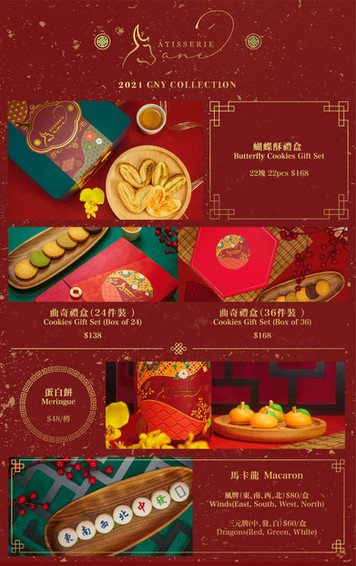Year Of Ox Catalogue