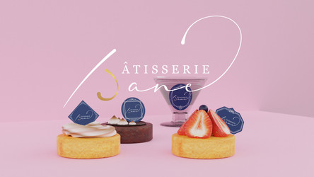 Patisserie Jane Logo + Cake Topper design