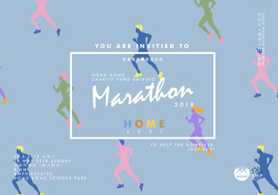 Marathon_event_invitation_card