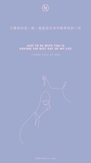 love-issue-monthly-wallpaper-lyrics-24.j