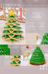 Christmas catalogue Page 3