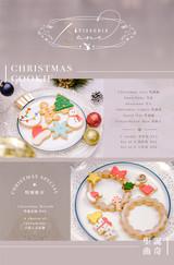 Christmas catalogue Page 1