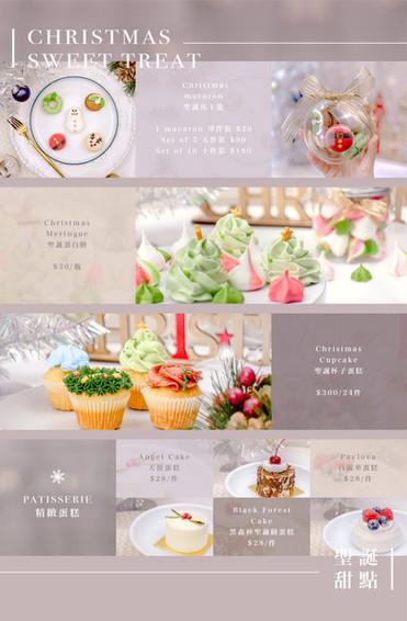 Christmas catalogue Page 2