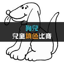 dog-poster.jpg