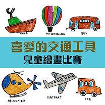 transport3.jpg