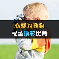 animal-shooting.jpg